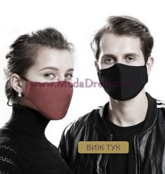 дамска маска за многократна употреба в бордо