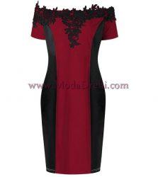 рокля Меган