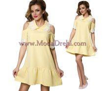 лятна рокля с дантела Лара в жълто