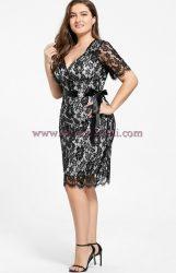 рокля Стейси