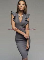 рокля Сани