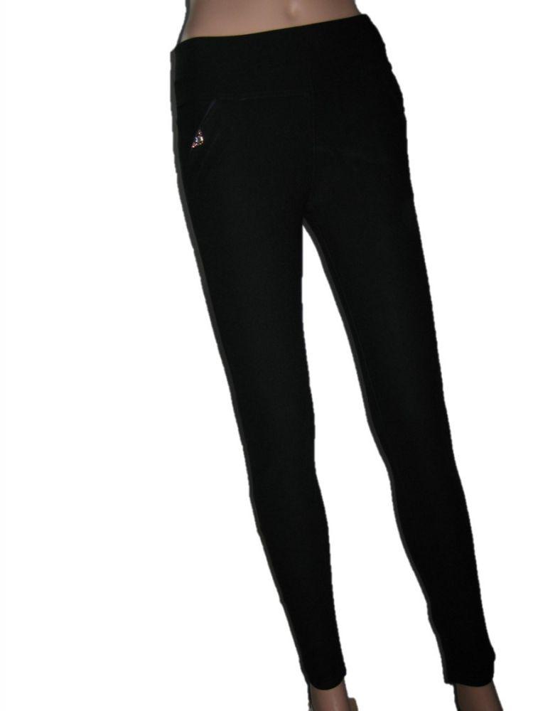 Панталон черен с орнаменти